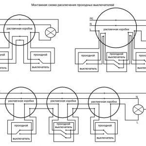 Проходной выключатель — советы по выбору, схема подключения, монтаж и применение выключателя (105 фото)